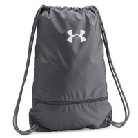 Under Armour Team Sackpack 2018 1301210 040 Grey
